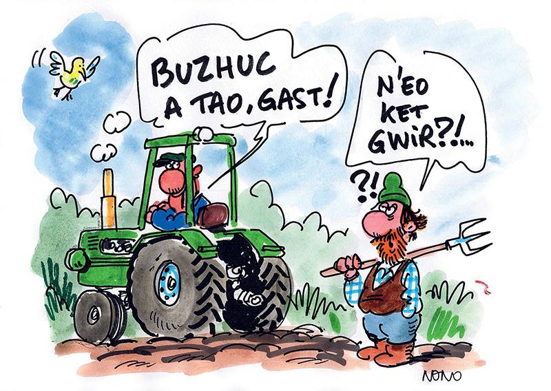 Distro ar buzhug